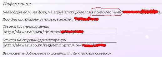 http://s3.uploads.ru/t/pXB21.jpg