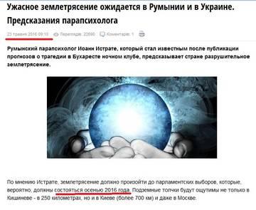 http://s3.uploads.ru/t/pZAaM.jpg