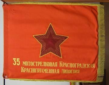 http://s3.uploads.ru/t/pZN8s.jpg