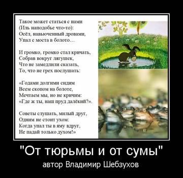 http://s3.uploads.ru/t/pb7nr.jpg