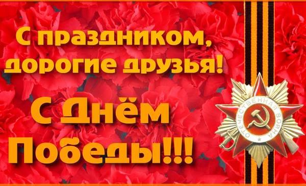 http://s3.uploads.ru/t/pb9r6.jpg