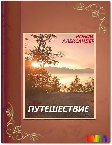 http://s3.uploads.ru/t/pdmAG.jpg