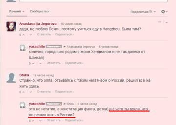 http://s3.uploads.ru/t/pdxVf.jpg