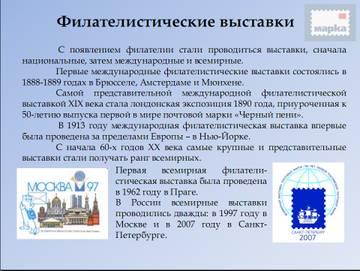 http://s3.uploads.ru/t/pjylF.jpg