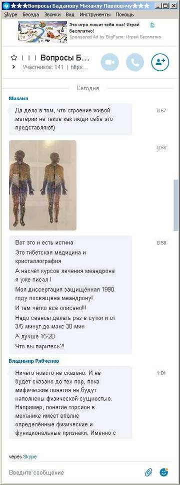 http://s3.uploads.ru/t/pkHLP.jpg