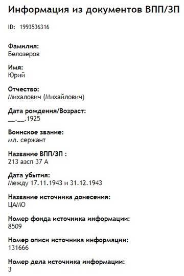 http://s3.uploads.ru/t/plT4g.jpg