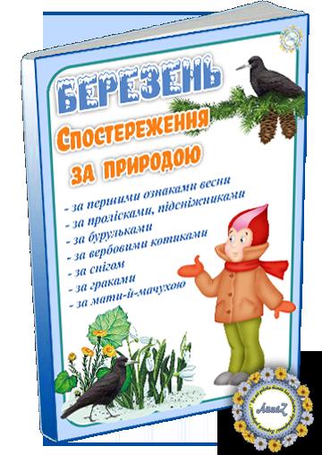 http://s3.uploads.ru/t/pmnx6.png