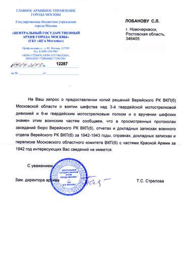 http://s3.uploads.ru/t/po70y.jpg