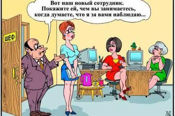 http://s3.uploads.ru/t/prG5B.jpg