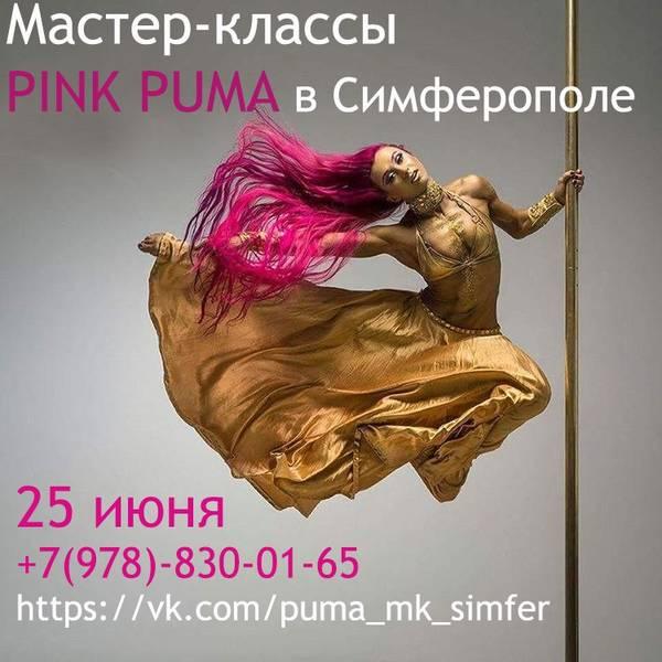 http://s3.uploads.ru/t/prQFb.jpg
