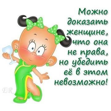 http://s3.uploads.ru/t/psyHb.jpg