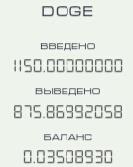 http://s3.uploads.ru/t/ptaKX.jpg
