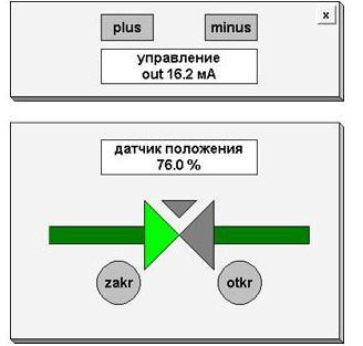 http://s3.uploads.ru/t/pvVTg.jpg