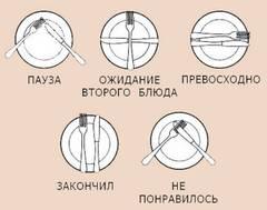 http://s3.uploads.ru/t/pwI5f.jpg