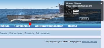 http://s3.uploads.ru/t/pyRUq.png