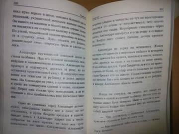 http://s3.uploads.ru/t/pyl0B.jpg