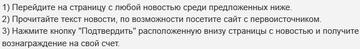 http://s3.uploads.ru/t/pzXbI.png