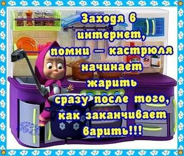 http://s3.uploads.ru/t/q0mNI.jpg