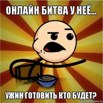 http://s3.uploads.ru/t/q0zo8.jpg