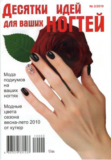 http://s3.uploads.ru/t/q2OBG.jpg
