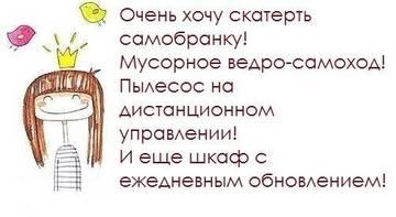 http://s3.uploads.ru/t/q58Ft.jpg