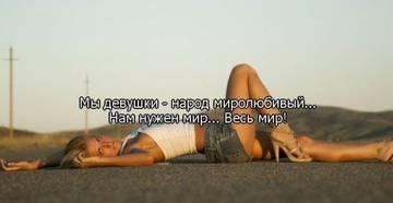 http://s3.uploads.ru/t/q67df.jpg