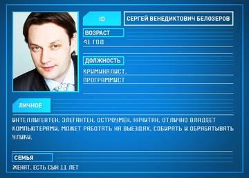 http://s3.uploads.ru/t/q7OgT.jpg