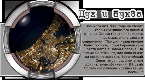 http://s3.uploads.ru/t/q8Ga7.png