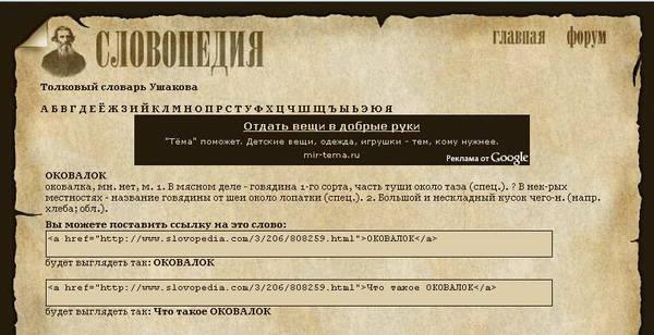 http://s3.uploads.ru/t/q9Orj.jpg