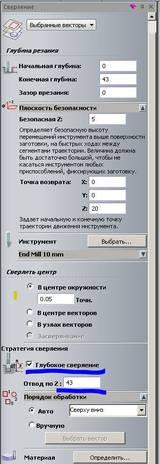 http://s3.uploads.ru/t/qA69N.jpg
