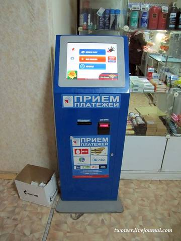 http://s3.uploads.ru/t/qBraN.jpg