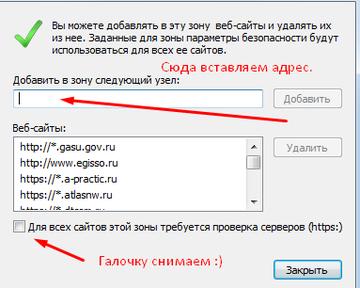 http://s3.uploads.ru/t/qJ5zO.png