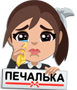 http://s3.uploads.ru/t/qMdbV.png