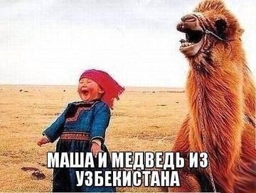 http://s3.uploads.ru/t/qOYRp.jpg