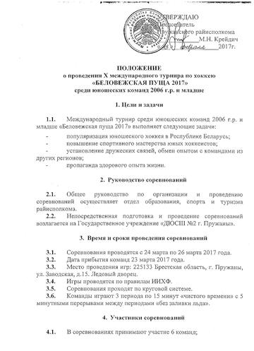 http://s3.uploads.ru/t/qPC4g.png
