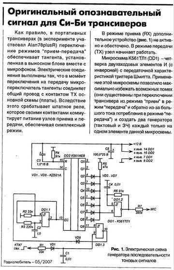 http://s3.uploads.ru/t/qQYXF.jpg
