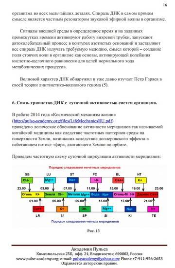 http://s3.uploads.ru/t/qQp4z.jpg