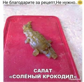 http://s3.uploads.ru/t/qSf8Q.jpg