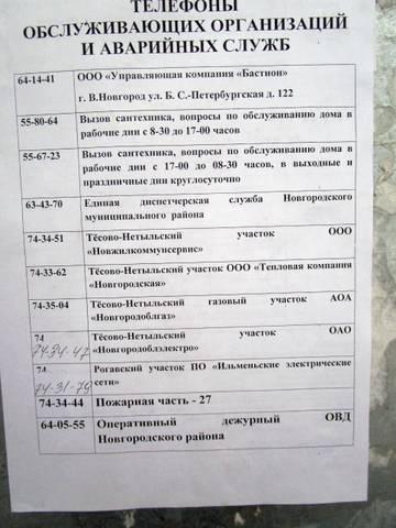 http://s3.uploads.ru/t/qTCNd.jpg