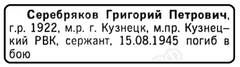 http://s3.uploads.ru/t/qV4o8.jpg
