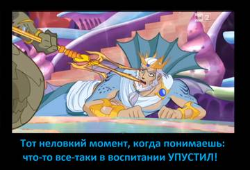 http://s3.uploads.ru/t/qbGt4.jpg