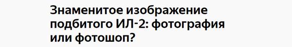 http://s3.uploads.ru/t/qbwFH.png