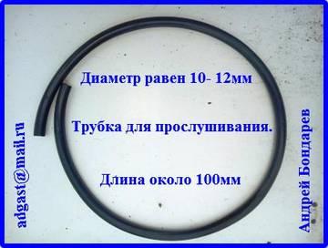 http://s3.uploads.ru/t/qbyHP.jpg