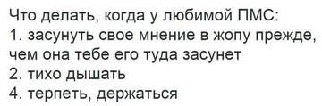 http://s3.uploads.ru/t/qgSm3.jpg