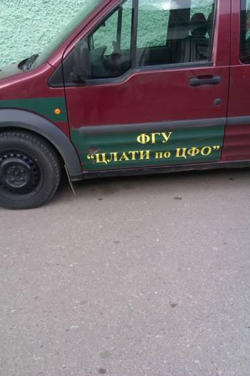 http://s3.uploads.ru/t/qiLlU.jpg