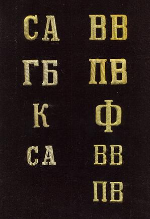 http://s3.uploads.ru/t/qmBnU.jpg