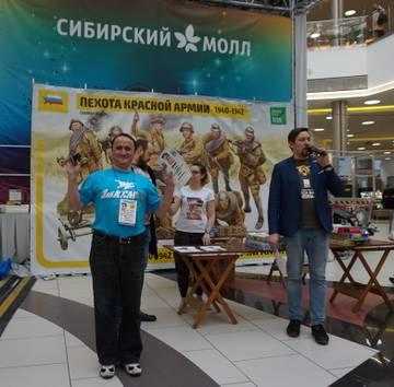 http://s3.uploads.ru/t/qousP.jpg
