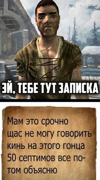 http://s3.uploads.ru/t/qt5P3.jpg