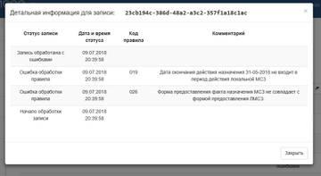 http://s3.uploads.ru/t/qtX43.jpg