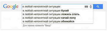 http://s3.uploads.ru/t/qu7LZ.jpg